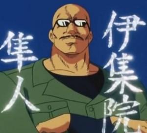 伊集院隼人・海坊主(ファルコン)