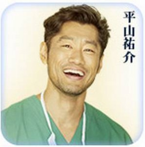 加瀬 宏(かせ):平山祐介(ひらやまゆうすけ)