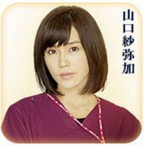 新井 恵美(あらい めぐみ):山口紗弥加(やまぐちさやか)