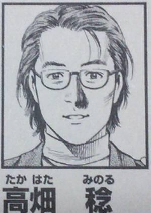 ドラマ「エンジェルハート」高畑稔(たかはたみのる)の紹介