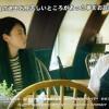 ドラマエンジェルハート5話エンディングテロップ上部「番組の途中お見苦しいところがあったことお詫びいたします」