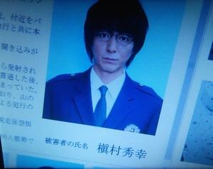 ドラマエンジェルハート6話銃で撃たれて亡くなった槇村秀幸