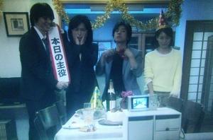 ドラマエンジェルハート6話、野上冴子の誕生日を祝う槇村兄、香、リョウ