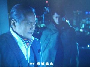 李堅強・竜雷太とカリートが、話す。