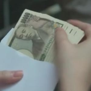 封筒にて渡された探偵掟上今日子さんの依頼料金の画像