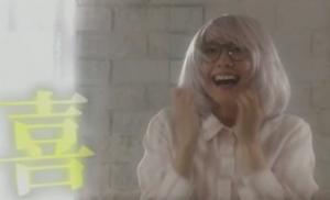 掟上今日子の備忘録第5話、新垣結衣・ガッキー太ももを見て須永昼兵衛の須永フェスタ参加に狂喜する!