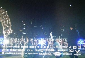 エンジェルハート9話最終回、ファルコン(海坊主)、シンホン、ミキの3人星を見る