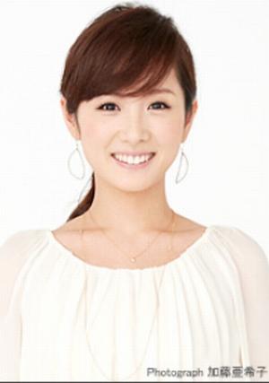 咲間倫子(さくまのりこ)役・キャストの高島彩(たかしまあや・アヤパン)