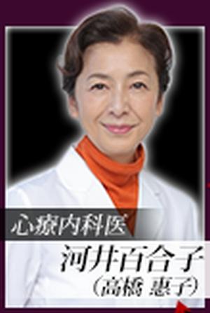 ドラマヒガンバナの高橋恵子(たかはしけいこ)演じる河井百合子(かわいゆりこ)