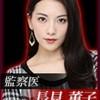 ドラマヒガンバナの知英(ジヨン)演じる長見薫子(ながみかおるこ)
