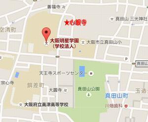 真田丸の場所、大阪明星学園(明星高校)あたりの拡大地図