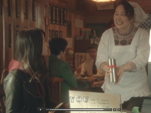 ヒガンバナ来宮渚(堀北真希)愛飲のヤギ汁入り水筒を定食屋のおばちゃんから手渡されるシーン