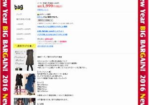 ヒガンバナ来宮渚(堀北真希)の衣装-えんじ色・赤色パーカーの販売サイト2