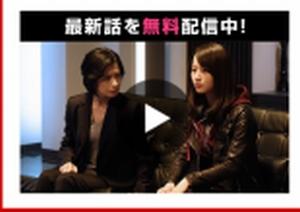 スマホ・タブレットでのドラマヒガンバナ再放送動画視聴方法2