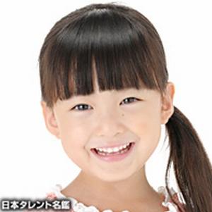 ヒガンバナ来宮渚(堀北真希)幼少期・子役の鎌田英怜奈(かまたえれな)