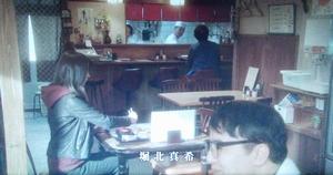 来宮渚(堀北真希)がヤギ汁を補充する定食屋さくら(東京築地の本種)1