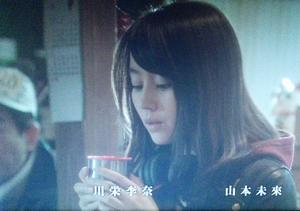 来宮渚(堀北真希)がヤギ汁を定食屋さくら(東京築地の本種)で飲んでます4
