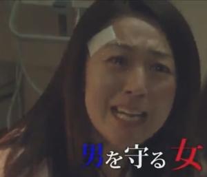 ヒガンバナ6話酒井美紀(さかいみき)さん演じる荒木夏子