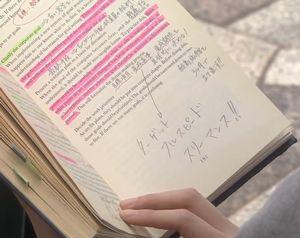 世界一難しい恋(せかむず)経営書に書いてあったターゲットフルスピードスリーマンス2