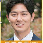 ドラマ家売るオンナの庭野聖司(にわのせいじ)役・役者は工藤阿須加(くどうあすか)
