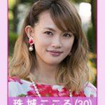ドラマ家売るオンナの珠城こころ(たまきこころ)役・役者は臼田あさ美(うすだあさみ)「BARちちんぷいぷい」のママ