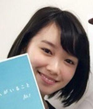 月9ドラマ「好きな人がいること」二宮風花(飯豊まりえ)