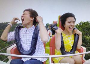 日テレ土曜ドラマ時をかける少女、翔平と未羽が遊園地デート